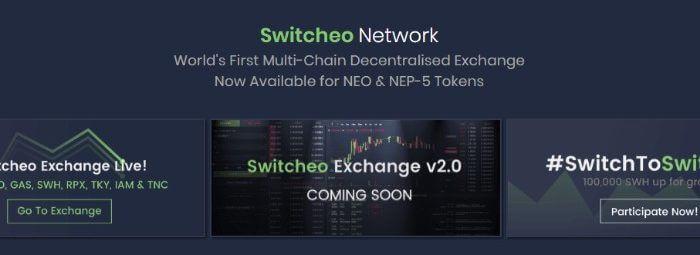 switcheo neo dapp exchange