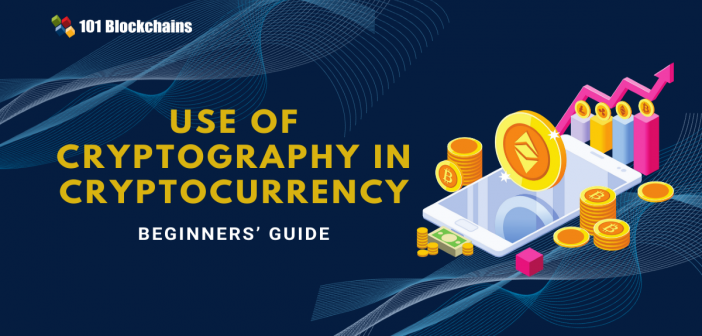 cryptography in cryptocurrency