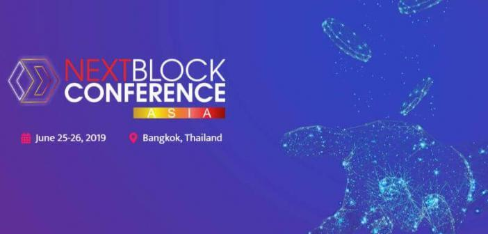 Asia blockchain conference