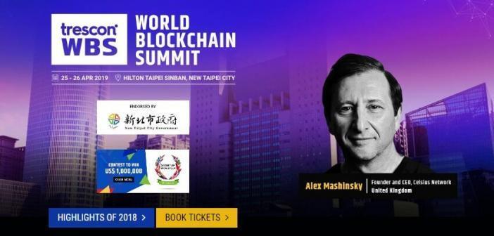 World blockchain summit event
