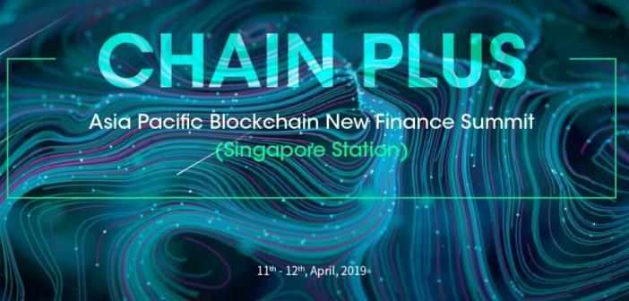 Chain plus 2019 conference