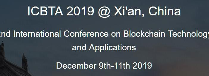 blockchain event Xian