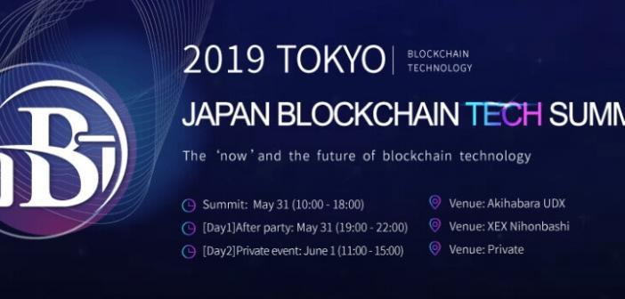 Japan Blockchain Tech Summit 2019