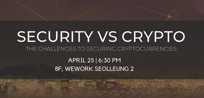 Security vs Crypto Event