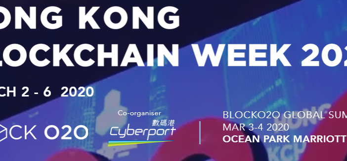Blockchain conference hong kong