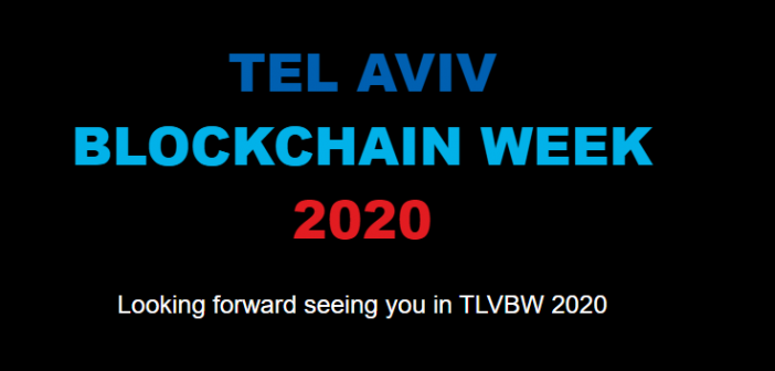 tel Aviv blockchain event