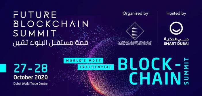 dubai blockchain conference 2020