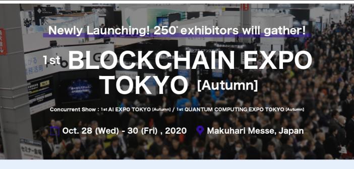 1st-blockchain-expo-tokyo