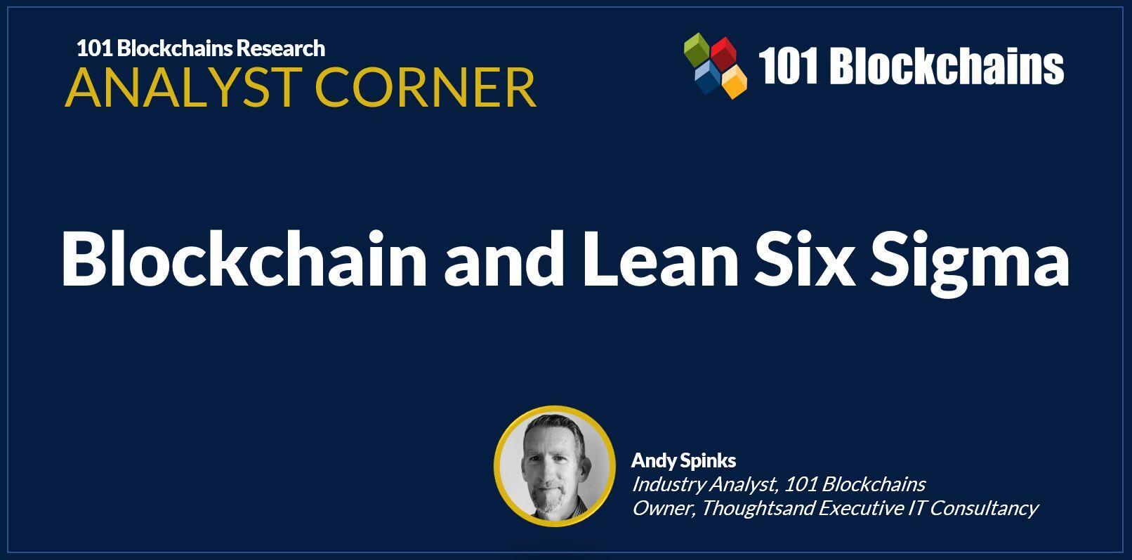 blockchain and lean six sigma