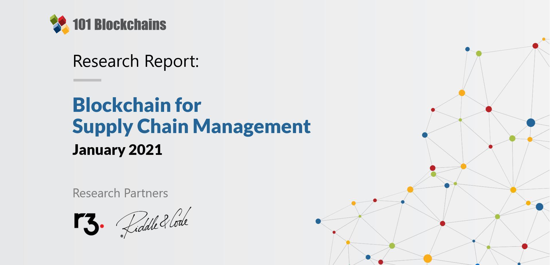 blockchain for supply chain management research